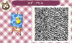 ACNL/ACHHD QR CODE-Water Tile with Duck