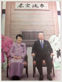 President Ikeda & Kaneko Ikeda