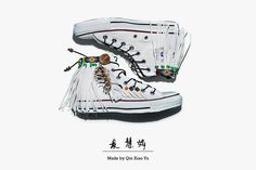 Futura-Made-by-You-Converse-All-Star-Campaign-08