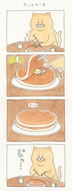 このネタは確か私はいろんな漫画で描いていることなんですけど、みんなやりますよね?ちなみにホットケーキを描くとホットケーキが食べたくなることがこれを描いてみて改めて気づかされました。 ほんとうは週に一回のチャー子をアップしようと思ったのだけど、昨日の悲熊が殊の外みんなに悲しがられてしまったみたいなので、いったんネコノヒーでお口直しです。 なんでかなー、「悲劇の熊」だからこその「悲熊」なのになぁ。 ネコノヒー 2 作者: キューライス 出版社/メーカー: KADOKAWA 発売日: 2018/04/27 メディア: 単行本 この商品を含むブログを見る ネコノヒー マイクロファイバー 出版社/メーカ…
