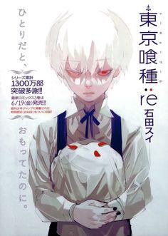 Tokyo Ghoul re: Kaneki Ken Ken Kaneki Tokyo Ghoul, Tokyo Ghoul Manga, Fanarts Anime, Anime Manga, Anime Chibi, Manga Covers, Pretty Art, Dark Fantasy, Illustration