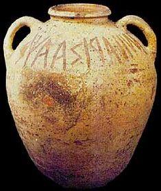 Arte etrusco. ánfora de vino con la inscripción de su dueño, s.7 ac.