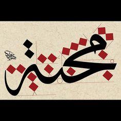 Muhabbet #hat #hattat #hatsanatı #istanbul #islamicart #illumination #tasarım #turkey #art #arabic #sanat #sergi #sülüs #ottoman #calligraphy #calligrapher #meşk
