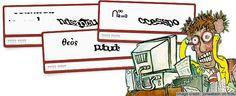 reCaptcha Νέο Captcha της Google - είσοδος με ένα κλικ - https://iguru.gr/2014/12/03/recaptcha-google/