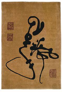 japanese calligraphy - hieroglyphs