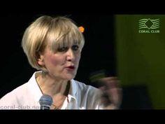 Ольга Бутакова: Быть в потоке