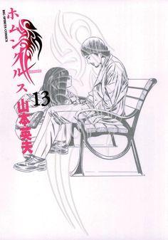 ホムンクルス 13 山本英夫 小学館 Hideo, Homunculus, Manga Artist, Manga Anime, Horror, Fan Art, Artists, Cover, Sleeves