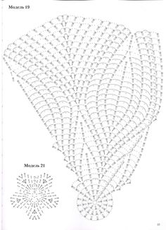 Альбом«Вязаные салфетки. Гундула Штайнерт». Обсуждение на LiveInternet - Российский Сервис Онлайн-Дневников
