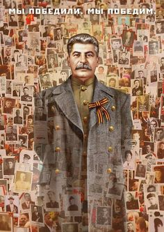 Soviet Communism Propaganda as a failed Collectivist Experiment and its effect on World History explained in the video documentary The Soviet Story Soviet Art, Soviet Union, Bolshevik Revolution, Joseph Stalin, Propaganda Art, Socialist Realism, East Germany, Communism, Military Art