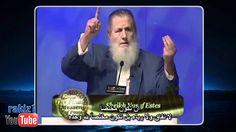 yusuf estes...  emotional video Why you should choose Islam