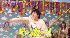 Ninomiya Kazunari, Baseball Cards, Life