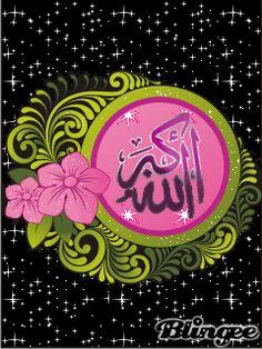 الله اكبر Allah Calligraphy, Islamic Art Calligraphy, Caligraphy, Islam Religion, Islamic Dua, Alhamdulillah, Muslim, Beautiful Flowers, Butterflies