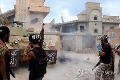 리비아 시르테서 정부군-IS 최후의 전투
