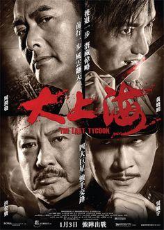 大上海 (The last tycoon) 01