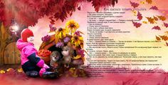 Kandi - Funny autumn hedgehogs