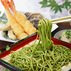 Rakuten: Eight bags of Uji powdered green tea sides, 16 bags of side soup (as for 16 portions )* Hokkaido, the shipment to Okinawa, the top had 525 yen separately I do it.) [fs2gm]( noodles / side / Fathers Day / midyear gift / Rakuten / gourmet / gift / transfer)- Shopping Japanese products from Japan