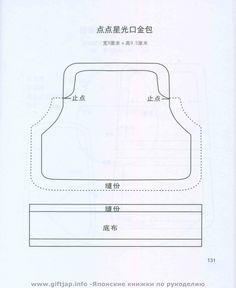 boquilla 9,5 cms (1311×1600)