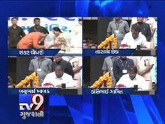 3 ministers dropped and on the other hand, 4 ministers; Shankar Chaudhary, Tarachand Chheda, Bachubhai Khabad and Kantibhai Gamit entered in Anandiben's new cabinet ministry.   For more videos go to  http://www.youtube.com/gujarattv9  Like us on Facebook at https://www.facebook.com/tv9gujarati Follow us on Twitter at https://twitter.com/Tv9Gujarat