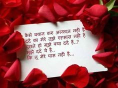 1000+ images about Sahyari on Pinterest   Kos, Agar and Dil se