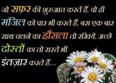 hindi shayari love images wallpapers photos: Best Hindi Shayari