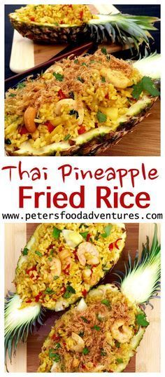Authentic Thai Pineapple Fried Rice. Easy & delicious Sub'd with Chicken****