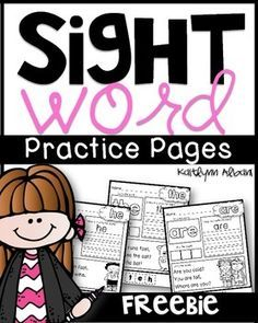 Sight Word Practice Pages - FREEBIE English Language Arts, Reading, Phonics Kindergarten, 1st, Homeschool Worksheets, Printables, Literacy Center Ideas..These sight word practice pages are great for morning work, word work, literacy centers, early finishers, extra practice and much more! Send them with your students to practice at home! FREEBIE includes 3 practice pages!