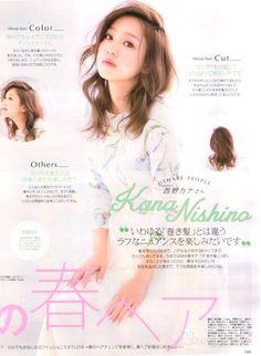 Kana Nishino ~ ViVi [03.2015]