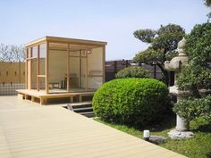 Visited Adachi area near to the Adachi mountain for a walk, found a contemporary tea room accidentally. Yamaguchi, Fukuoka, Mountain, Explore, Tea, Mansions, Contemporary, House Styles, Plants
