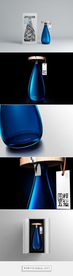 Guo Cui Wu Du Liquor Packaging by Lingyun Creative | Fivestar Branding Agency – Design and Branding Agency & Curated Inspiration Gallery