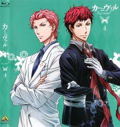 Akari and Tsukitachi