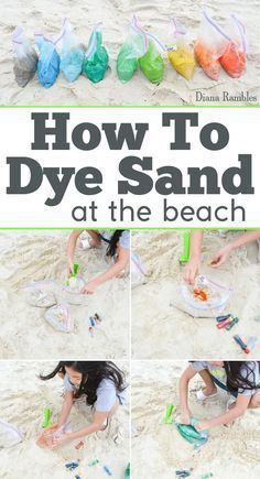 How To Color Dye Beach Sand Tutorial - Learn how to dye sand with food coloring and make colorful sand castles and other beach arts and crafts. Create a rainbow of fun colors. It's perfect for Spring Break or summer trips! #beach #craft #kids #vacation #DianaRambles