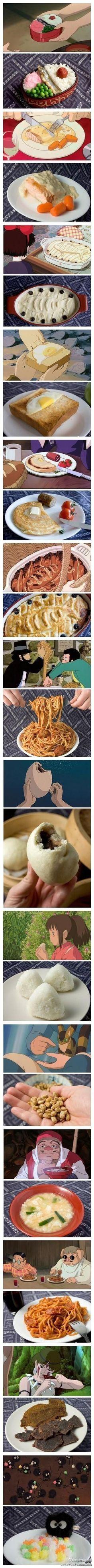 アニメの食事