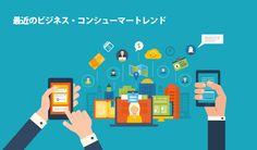 Brand Purposeの転換の先にみえたもの... Reebok Crossfit, Infographics, Marketing, Ideas, Information Graphics, Infographic, Infographic Illustrations, Thoughts, Info Graphics