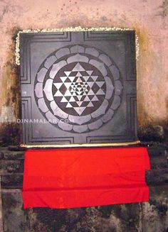 2500 years back Adi Shankaracharya presented this Shree Yantra to the Chidambaram temple in south India. He also presented . Indian Gods, Indian Art, Mandala Sketch, Mysore Painting, Hindu Worship, Saraswati Goddess, Shri Yantra, Hindu Deities, Hinduism
