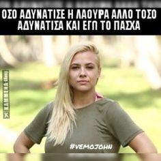 """2,509 """"Μου αρέσει!"""", 19 σχόλια - ΚΑΜΜΕΝΑ (@kamm1.gr) στο Instagram: """"Σείρε αριστερά να δεις μέχρι το τέλος τον σχολιασμό του @survivorgreece μέσα από μεμέδια...!!!…"""" Comebacks, Greek, Jokes, Lol, Funny, Instagram Posts, Husky Jokes, Memes, Funny Parenting"""