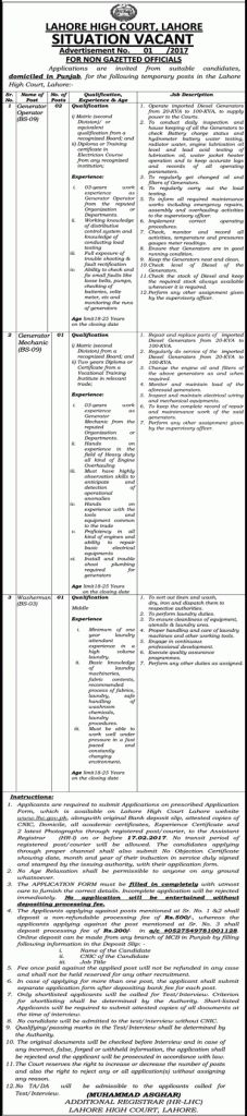 Last Date :17th February, 2017 Location : Lahore Organization : Lahore High Court Education Required : Matric, Relevant Diploma Today here 0n 3rd of February i am going to enlist latest Job announcement from Lahore High Court Jobs 2017 Online Form Download. For all the domicile holders of Punjab its best chance to get employed in Lahore High Court and be part of this Government Justice Institute. For this purpose it is seeking to recruit adroit, talented, experience and hard working…