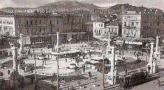 Η ιστορία της Πλατείας Ομονοίας.. Ένα στολίδι που χάθηκε στη σκόνη New Life, Athens, Old Photos, Paris Skyline, Greece, Places To Visit, History, Travel, 1930