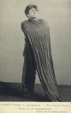 Retronaut - Costumes for The Blue Bird at Moscow Art Theatre