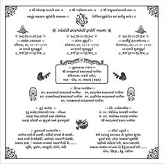 Wedding Invitation Card Wording, Invitation Card Sample, Indian Wedding Invitations, Invitation Card Design, Marriage Card Format, Marriage Cards, Wedding Symbols, Hindu Wedding Cards, Wedding Drawing
