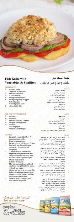 Recipe for Fish Kofta with vegetables and SunBites created and prepared by Chef Osama وصفة كفتة سمك مع خضروات وصن بايتس من ابتكار و تحضير الشيف أسامة