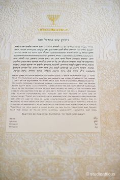 The ketubah was a stunning piece crafted from cut paper.    photocredit: www.studioatticus.com