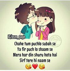 Good night janu 😘😙sd tc 🤗❤️Hug u 🤗😍😘❤️ Secret Love Quotes, Cute Love Quotes, Girly Quotes, Romantic Love Quotes, Me Quotes, Funny Quotes, Couple Quotes, Attitude Quotes, Lyric Quotes