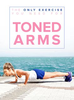 Try this easy exercise without weights for toned arms. You can do it right at home and you'll see fast results if you do it regularly.
