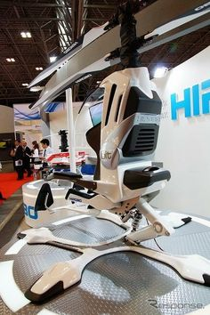 Every once in a while a story comes along about a flying car or helicopter that fits in a briefcase, but they always disappear into the ether never coming to fruition. It's understandable since ev…