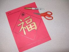 "Chinese New Year Craft: Make a ""Fú 福"" Lucky Word Sign.  A printable craft project for all ages.  #ChineseNewYear #Craft 