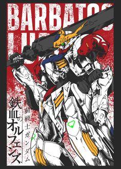 Gundam Vidar, Barbatos Lupus Rex, Artwork Prints, Poster Prints, Gundam Art, Gundam Wing, Blood Orphans, Eden Design, Gundam Iron Blooded Orphans