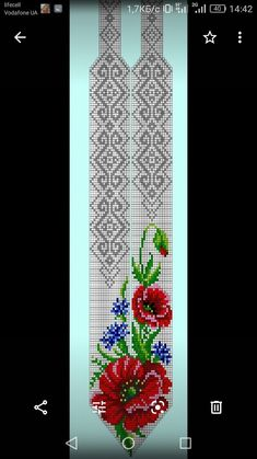 Cross Stitch Flowers, Cross Stitch Patterns, Beaded Jewelry, Beaded Necklace, Hand Art, Loom Beading, Bead Weaving, Hand Embroidery, Daisy