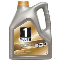 Ulei motor Mobil 1 New Life, fully sinthetic, New Life, Bottle Opener, Barware, Key Bottle Opener, Drinkware