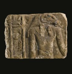 An Egyptian Limestone Relief Fragment, Late Ptolemaic / Early Roman Period, circa 1st century B.C.