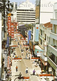 """Liberdade is the biggest """"Japan town"""" in Brazil.  Visited with friends long lost; was amazing."""